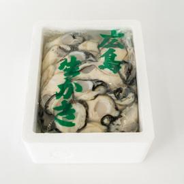 広島産生牡蠣 むき身700g